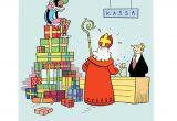 Ook Sinterklaas pint